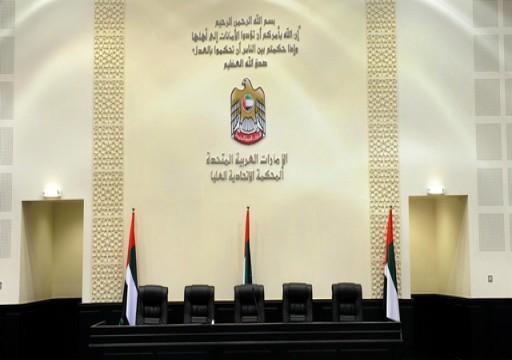 """""""الإندبندنت"""": الإمارات أصبحت في عداء مع قيم """"الحريات الأكاديمية"""""""