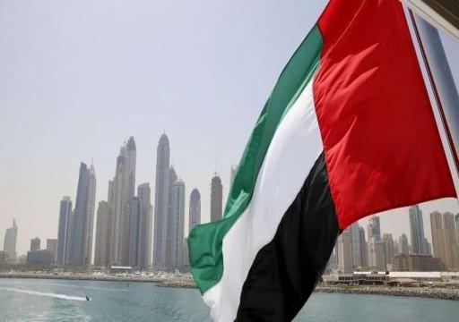 أبوظبي تنفي أي تغيير بإجراءات المنافذ البحرية مع قطر