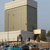 مركزي قطر يبقي سعر إعادة الشراء دون تغيير ويرفع سعر الإيداع
