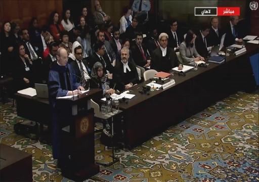 العدل الدولية تنظر في شكوى إماراتية مضادة للدعوى القطرية