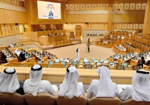 الوطني يناقش 3 مشروعات للقوانين الثلاثاء المقبل