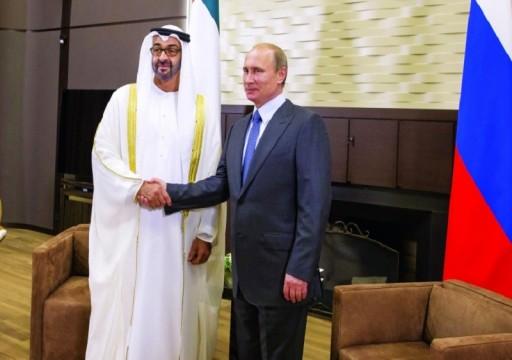 ماذا وراء العلاقة المتنامية بين الإمارات وروسيا؟.. موقع أمريكي يجيب