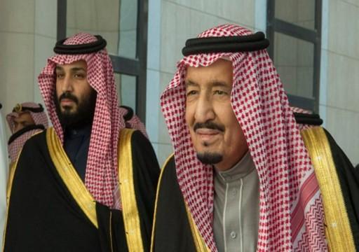 """""""الغارديان"""": السعودية في عهد ابن سلمان ليست كالقديمة.. بل متوحشة"""