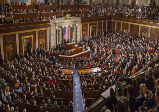 40 نائباً أمريكياً يطالبون بعقاب صارم وشامل للسعودية