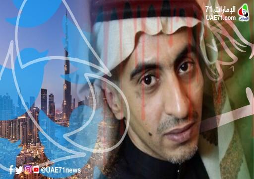 """""""تويتر دبي"""" يتحمل المسؤولية.. مقتل صحفي سعودي تحت التعذيب"""