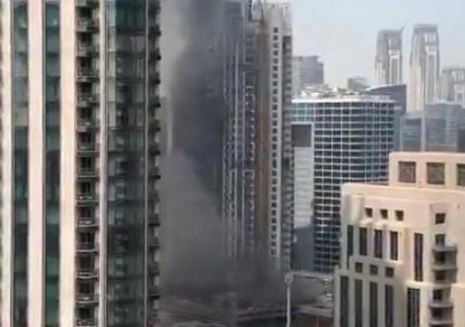 مقتل أحد منتسبي دفاع مدني دبي في حريق شارع الأبراج