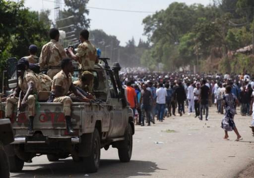مقتل العشرات في اشتباكات عرقية شمالي إثيوبيا