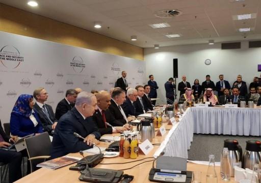 صحفية إسرائيلية: تصريحات الإمارات بمؤتمر وارسو بدت كأنها من ديوان نتنياهو