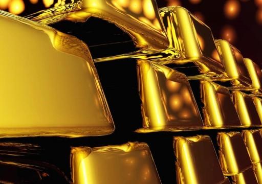 الذهب مستقر قبل اجتماع المركزي الأمريكي وانخفاض النفط