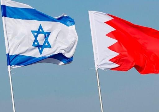 المنامة تعلن تسيير رحلات مباشرة إلى تل أبيب نهاية سبتمبر