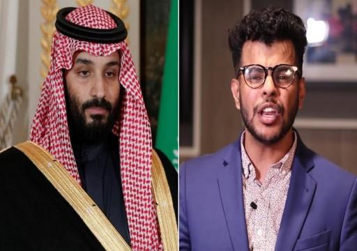 موقع أمريكي: أف بي آي أنقذ سعودياً من مصير خاشقجي