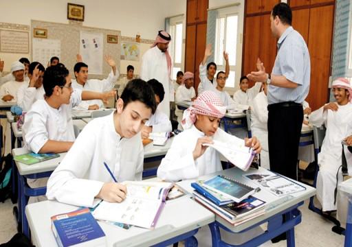 25 طالباً الحد الأقصى لطلبة الفصل الدراسي بالشارقة