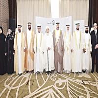 الإمارات للإفتاء يحظر الفتوى عبر الإعلام والتواصل الاجتماعي