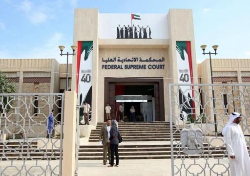 هكذا تُدمِّر سلطات أبوظبي حياة المعتقلين حتى بعد خروجهم من السجن