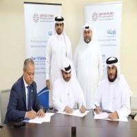 دعم قطري بـ 9 ملايين دولار للتكفل بلاجئي الروهينجا