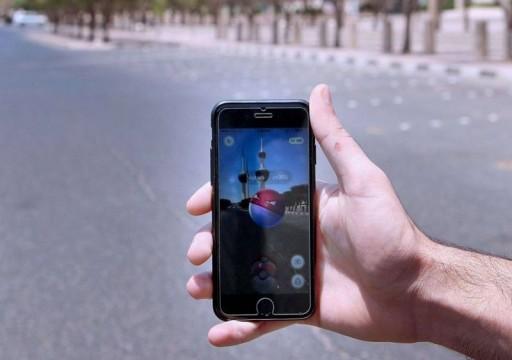 الكويت تسعى لجذب شركة اتصالات رابعة