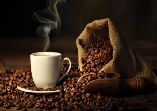 دراسة تكشف عن سر المذاق المميز لمشروب القهوة