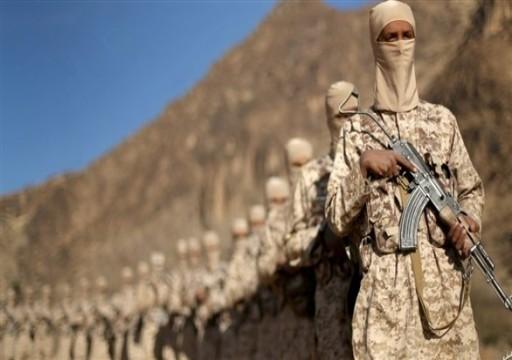 """وثائق جديدة تكشف أسلحة اشترتها السعودية وصلت إلى """"داعش"""" في اليمن"""