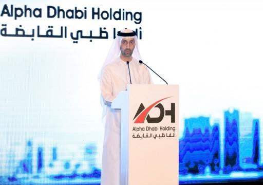 """""""ألفا ظبي"""" تستحوذ على 95% من بوابة الإمارات للخدمات الأمنية"""