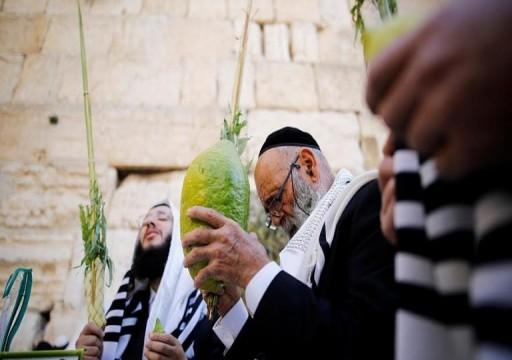 صحيفة إسرائيلية: أبوظبي ساعدت في نقل ثمار مقدسة للجالية اليهودية بإيران