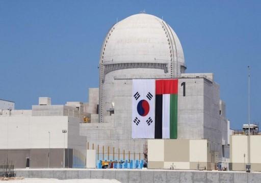 الاتحادية للرقابة النووية: رخصة تشغيل براكة مازالت قيد المراجعة