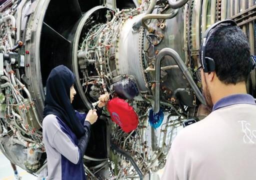 أبوظبي مركز عالمي لصيانة وإصلاح محركات الطائرات التجارية