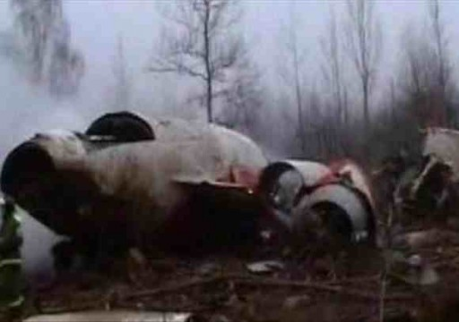 السعودية تعلن سقوط طائرة تدريب ومقتل اثنين من طاقمها