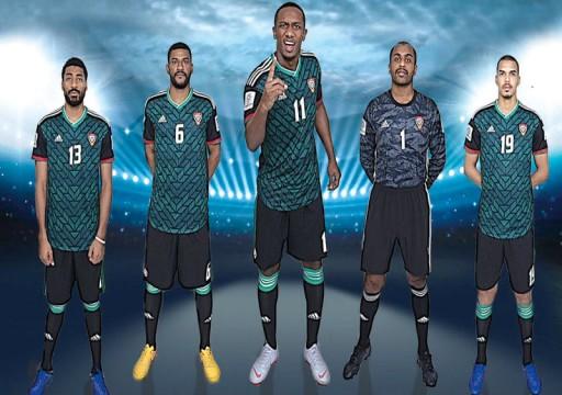 «الأخضر الداكن» القميص الاحتياطي للمنتخب في كأس آسيا