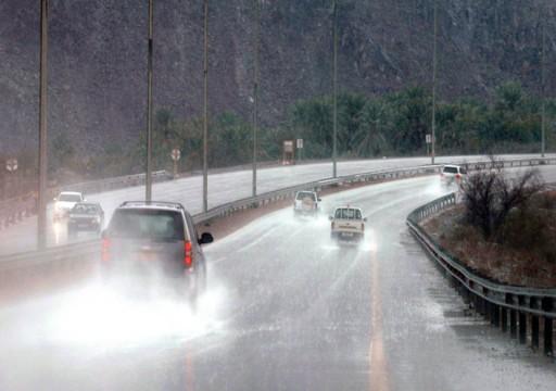إجراءات احترازية تضمن سلامة الأسرة خلال الأمطار والطقس السيء