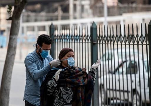 مصر تعزل مدنا وقرى في 10 محافظات بسبب كورونا