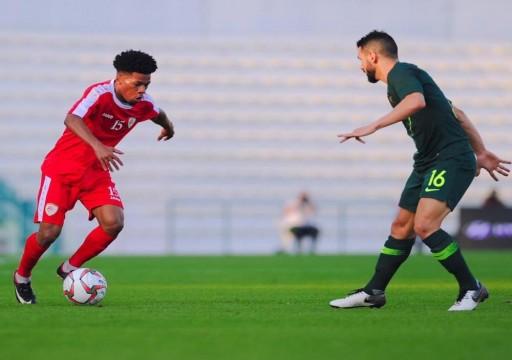 عمان تخسر أمام أستراليا ودياً بخمسة نظيفة قبل أمم آسيا
