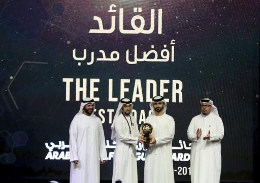 الشارقة يكتسح جوائز دوري الخليج العربي