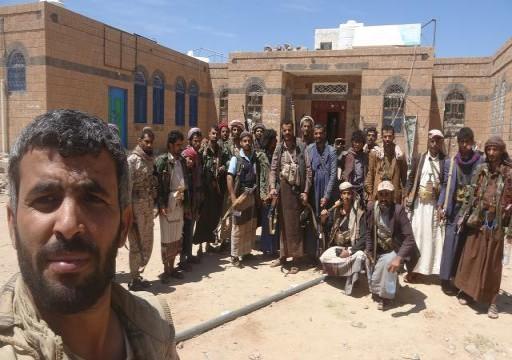 الحوثيون يسيطرون على منطقة جديدة في مأرب شمالي اليمن