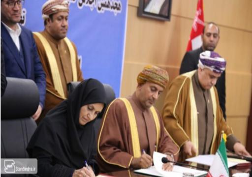 إيران تبرم 3 مذكرات تعاون مع سلطنة عمان