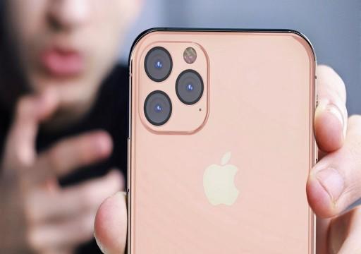 توقعات بتراجع مبيعات آي فون11 بنسبة 28%