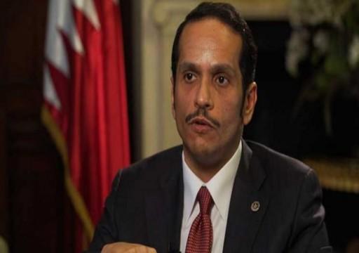 وزير الخارجية القطري يجري زيارة سرية إلى طهران
