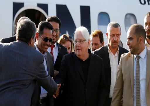 اليمن.. مشروع قرار بريطاني لإرسال بعثة أممية إلى الحديدة