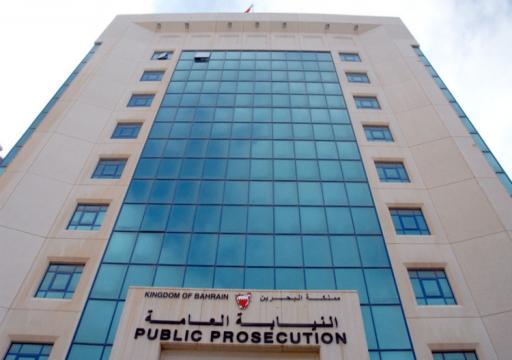 البحرين.. الإعدام والمؤبد للمتهمين الـ23 بتأسيس خلية إرهابية