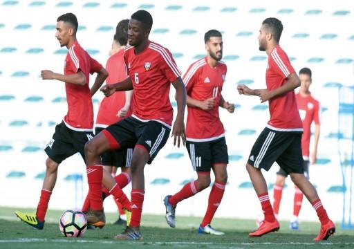 منتخبنا الوطني يحقق أول انتصار له في كأس آسيا تحت 23 عاماً