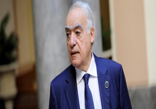 غسان سلامة: 10 دول تتدخل في ليبيا بينها الإمارات