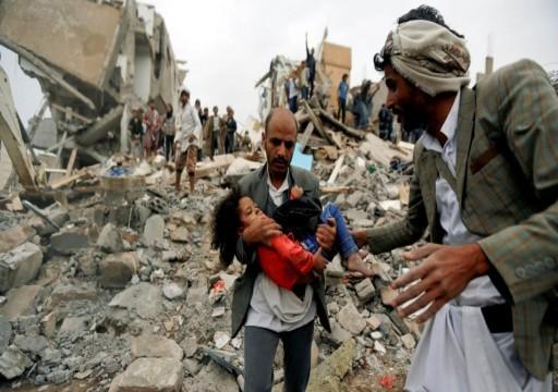 باحثان أميركيان: حان الوقت لوقف تمويل تحالف السعودية في اليمن