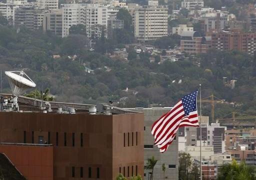 واشنطن تسحب آخر دبلوماسييها المتبقين من فنزويلا