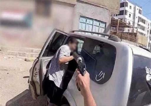 أكبر حزب إسلامي باليمن يطالب بتحقيق دولي في جرائم الاغتيالات