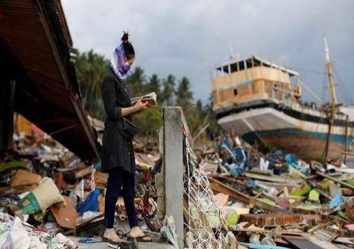 ارتفاع حصيلة ضحايا تسونامي إندونيسيا إلى 281 شخصا حتى الآن ونزوح الآلاف