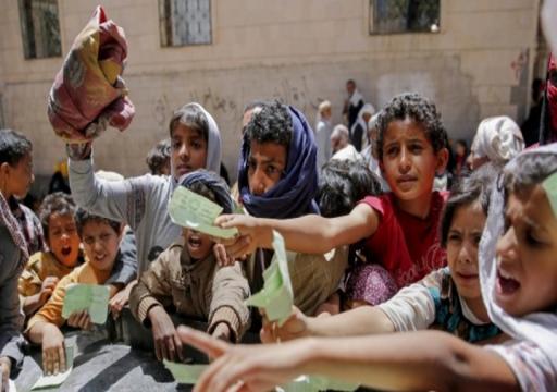 برنامج الأغذية العالمي يدعو لوضع حد للحرب المروعة في اليمن