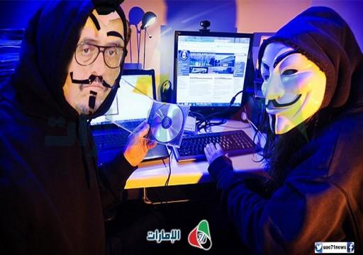 ندوة في البرلمان البريطاني عن التجسس الالكتروني في الإمارات