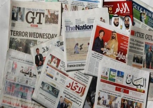 إعلام أبوظبي يوقف تداول الصحف والمجلات والمنشورات الورقية