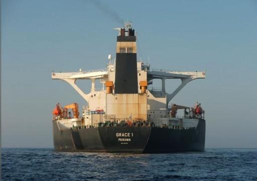 وكالة: ناقلة النفط الإيرانية الراسية في جبل طارق تغير موقعها