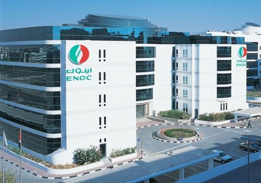 «إينوك» ترصد 625 مليون درهم لبناء 25 محطة في الشارقة