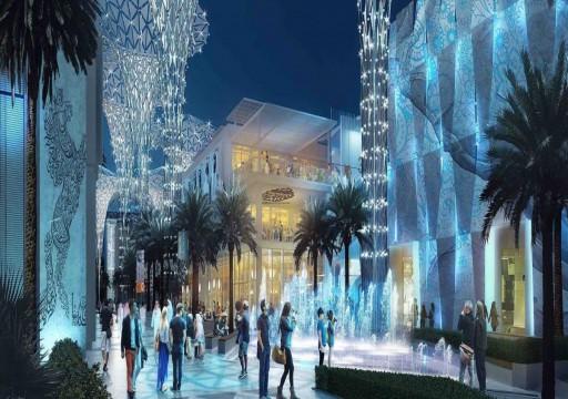 رسمياً.. إسرائيل تبدأ ببناء جناحها في إكسبو دبي 2020